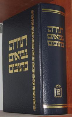 The Tanakh or Hebrew Old Testament