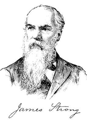 American Methodist Bible scholar