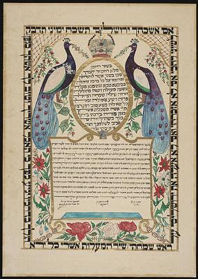 Jewish Ketubah or marriage contract